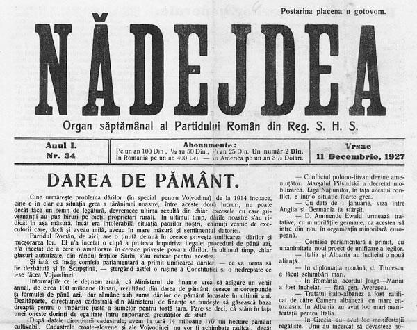 vs-ziare-4