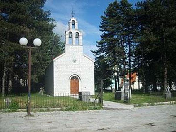 Cea mai veche biserică din Aria Balcanică ctitorită de Voevodul «Radule Vlah» (1450) (Vlaška Crkva)