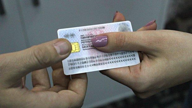 Licna-karta1111-620x350