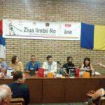 ZIUA LIMBII ROMÂNE LA KUČEVO, SERBIA