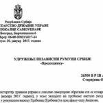 """Demersurile Asociației """"Românii Independenți din Serbia"""" au stopat desființarea Cancelariei Locale din Grebenaț"""
